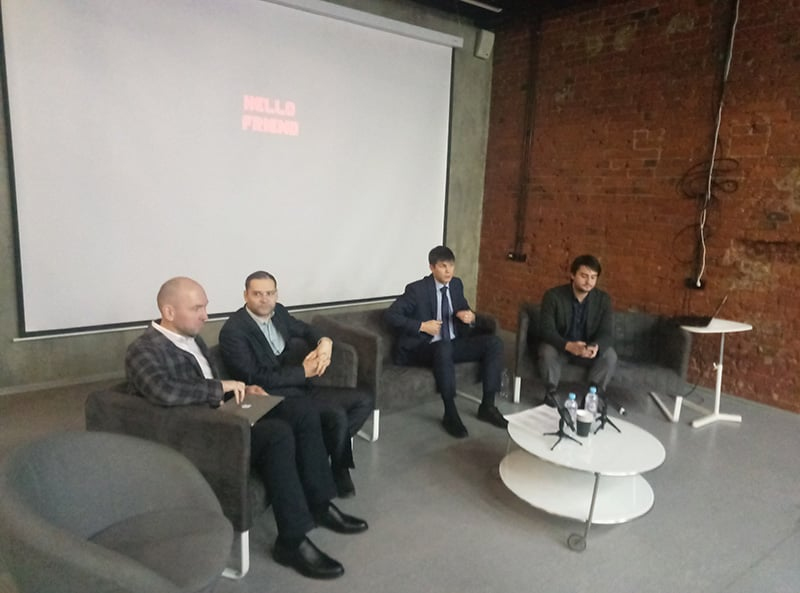 круглый стол криптоэкономика в России